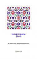 Understanding Islam (PDF)